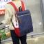 กระเป๋าเป้ Pocket Flap style สีน้ำเงินแดง thumbnail 7