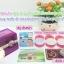 ครีมยันฮี สีม่วง ของแท้ 6 ชุด 780+ค่าส่ง70 thumbnail 1