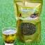 ชาเขียวอัสสัม ขนาด 100 กรัม อร่อย ชื่นใจในราคาประหยัด thumbnail 1