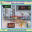 1x Digital Panel DC Ammeter 0-5 Amp Red color module thumbnail 1