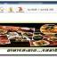 ระบบร้านอาหาร VB2008+SQL Server thumbnail 1