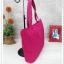 กระเป๋าผ้าทอไนล่อนเนื้อ Kipling thumbnail 4