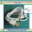 1x Micro USB Cable 100 cm Length for Leonardo NodeMCU (White Color) thumbnail 1