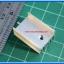 1x แผ่นระบายความร้อน TO-220 ขนาด 22x15x10mm สีขาว (Heat sink) thumbnail 3