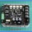 1x บอร์ดขับดีซีมอเตอร์ SE-HB100 พิกัด 12-36Vdc 80A (H-Bridge Motor Driver) thumbnail 4