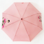 ROSE AURORE UMBRELLA thumbnail 2
