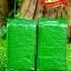 ชาเขียวป่น Green Tea (ชาเขียวผง) เกรดพรีเมี่ยม Premium Tea รับประกันคุณภาพ thumbnail 9
