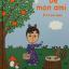 MON AMI BOOK DIARY thumbnail 8