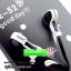 ราคาพิเศษ!! หูฟัง สมอลทอล์ก KEEKA EE-52 สีสวย สดใส fashion small talk & headphone แฟชั่น น่ารักถูกใจวัยรุ่น thumbnail 12