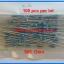 100x Resistor 500 Ohm 1/4 Watt 1% Metal film Resistor (100pcs per lot) thumbnail 2