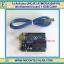 1x Arduino UNO R3 ATMEGA328P-PU development board thumbnail 1