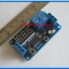 1x Digital Delay Timer 0-999 Seconds 12V Relay Switch Control Module thumbnail 2