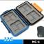 (Q010) MC-4 Memory case thumbnail 1