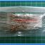 10x Resistor 1 Kohm 1/4 Watt 5% Cabon Resistor thumbnail 2