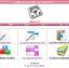 เว็บระบบจัดการข้อมูลโรงเรียน thumbnail 1