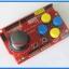 1x JoyStick Keypad Shield Module for Arduino nRF24L01 Nokia5110 LCD I2C (RED PCB) thumbnail 2