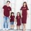 เสื้อครอบครัว ชุดครอบครัว พ่อ แม่ ลูก Flower Love set thumbnail 2