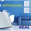 1x Smart Real Touch 1 Switch ON-OFF 220VAC (No Remote) (สวิตซ์ระบบสัมผัส 220VAC แบบ 1 ปุ่ม) thumbnail 10