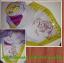 ผ้าพันคอลาย Balloon 3D thumbnail 3