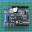 1x L298P Motor Drive Shield Module for Arduino thumbnail 5