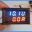 1x Digital DC Voltmeter Ammeter (DC 4.5-100V, 0-50Amp Blue Red ) module + R-Shunt thumbnail 2