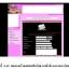 โปรเจคเว็บระบบติดตามงานธุรการ thumbnail 3