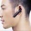 Mi Bluetooth Headset thumbnail 4
