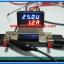 1x Digital DC Voltmeter Ammeter (DC 4.5-100V, 0-50Amp Blue Red ) module + R-Shunt thumbnail 3