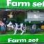 รถ Farm set thumbnail 5
