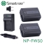 Battery Smatree Sony NP-FW50 Set (2-Pack) and Charger thumbnail 1