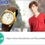 นาฬิกาคู่ พร้อมส่ง แท้ 100% รับประกัน 1 ปี thumbnail 6
