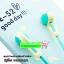 ราคาพิเศษ!! หูฟัง สมอลทอล์ก KEEKA EE-52 สีสวย สดใส fashion small talk & headphone แฟชั่น น่ารักถูกใจวัยรุ่น thumbnail 10