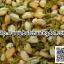 ชาดอกมะลิตูม ขนาด 100 กรัม แก้ฝี แก้ไข้ แก้เสมหะ แก้บิด แก้หวัดคัดจมูก เข้ายาหอม ชูกำลัง ฟรีค่าจัดส่ง thumbnail 2