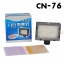 Continuous Lighting CN - 76 LED video light thumbnail 1