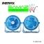 ราคาพิเศษ Remax F3 Mini Fan พัดลม USB แบบพกพา เบา แรง ปรับแรงลม ปรับหมุน แบตในตัว thumbnail 8