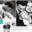 นาฬิกาคู่ ของขวัญ นาฬิกาคู่รัก ราคาถูก ยี่ห้อ Casio รุ่น 1335D-1A thumbnail 2