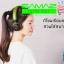 ราคาพิเศษ Remax หูฟังบลูทูธ Headphone BTรุ่น RB - 300H ใช้AUX สแตน์บาย 2เครื่อง เบา สวย หรู ทนทาน เสียงดี เบสหนัก thumbnail 6