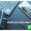 ราคาพิเศษ!! สายแจ็ค Remax สายสัญญาณ AUX 3.5 มม ตัวผู้-ตัวผู้ สำหรับต่อลำโพงจากมือถือ ฟัง MP3 เพลงใน youtube itune ต่อวิทยุเครื่องเสียงในรถยนต์ ยาว 1 เมตร thumbnail 10