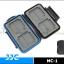 (Q007) MC-1 Memory case thumbnail 1