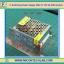 1x แหล่งจ่ายไฟสวิตซิ่ง 220VAC เป็น 12Vdc 2A 24W (Switching Power Supply) thumbnail 1