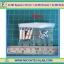 4x M3 Spacers 18 mm + 4x M3 Screws + 4x M3 Nuts (เสารองพีซีบีแบบปลายผู้เมีย 18 มม) thumbnail 1