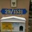 H768 ขายบ้านเดี่ยวชั้นเดียว 53.4 ตร.วา ม.วรารักษ์ คลอง3 ถนนเลียบคลองสาม อ.คลองหลวง ปทุมธานี 3นอน 2น้ำ ใกล้บิ๊กซี คลอง3 thumbnail 12