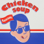 TABOM CHICKEN SOUP STRAP POUCH thumbnail 3