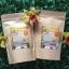 ชาอิงดอย สูตร 2 (รสหวาน ชุ่มคอ) ชาสมุนไพรสำหรับผู้ป่วยเบาหวาน บรรจุ 30 ซองชา thumbnail 1