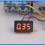 1x Digital Panel DC Ammeter 0-5 Amp Red color module thumbnail 3