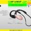 ราคาพิเศษ หูฟัง บลูทูธ AWEI A885BL WaterProof Stereo Headset กันน้ำ แขวนคอได้ เบา เสียงใส เบสแน่น thumbnail 11