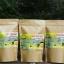 ชาผักเชียงดา บรรจุ 30 ซองชา ชาจากสมุนไพรพื้นบ้าน ราชินีของผักพื้นบ้านทางภาคเหนือ ชาเชียงดาออร์แกนิก สำหรับผู้ที่มีปัญหาระดับน้ำตาลในเลือดสูง ช่วยปรับระดับอินซูลินในร่ายกายให้อยู่ในสภาวะที่สมดุล วิตามิน C และ E สูง ชะลอความชรา ช่วยลดน้ำหนักได้ thumbnail 1