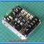 1x บอร์ดขับดีซีมอเตอร์ SE-HB200 พิกัด 12-36Vdc 200A (H-Bridge DC Motor Drive) thumbnail 4