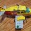 Lego 7732 Air Mail thumbnail 1