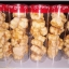 กล่องขนม-กล่องคุ้กกี้ ขนาด 7.5 ซม. x สูง 20.5 ซม. thumbnail 2